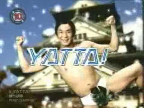 Yatta Japán zene