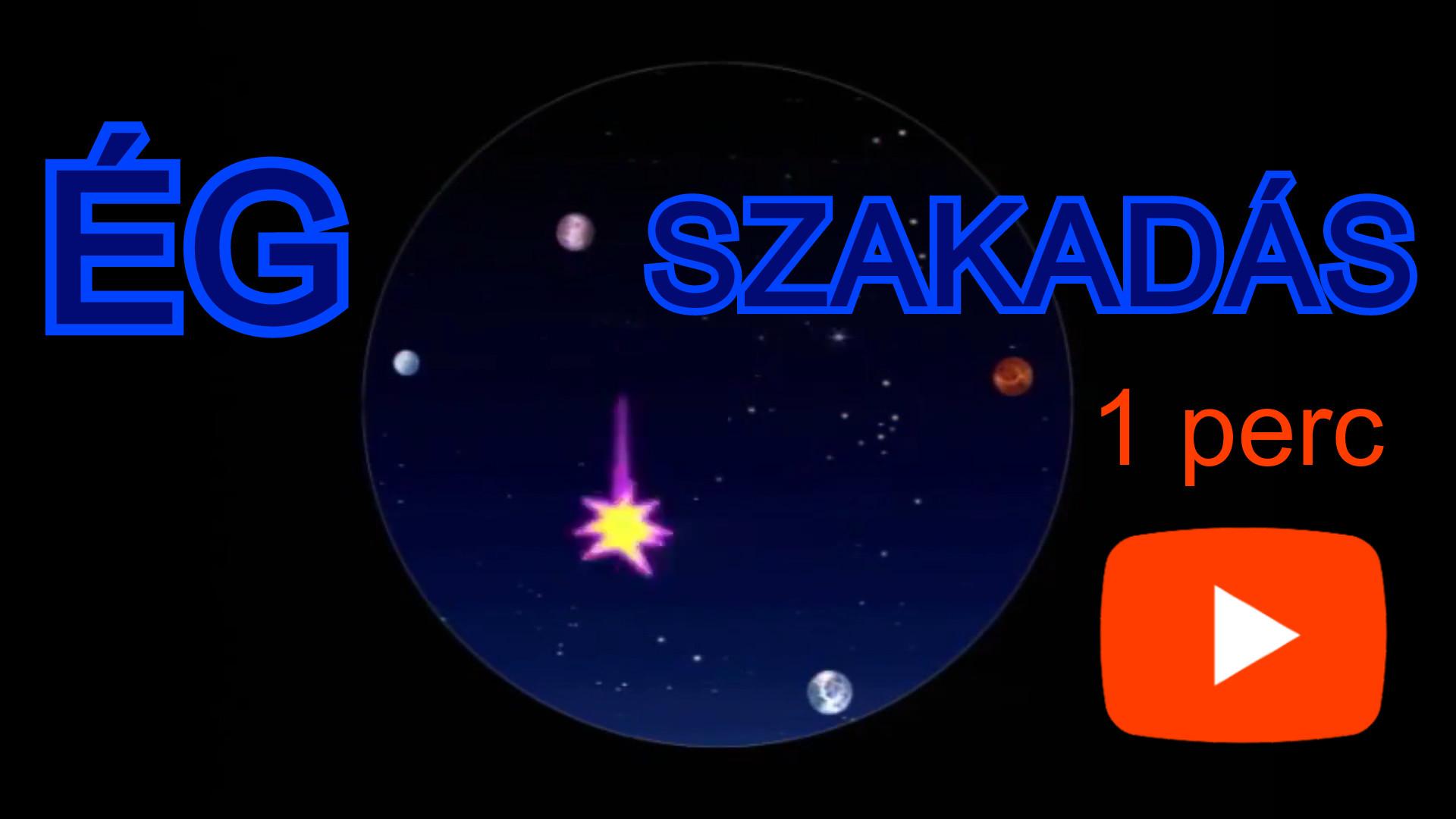 UFO Égszakadás csillageső csillaghullás rajzfilm videó részlet