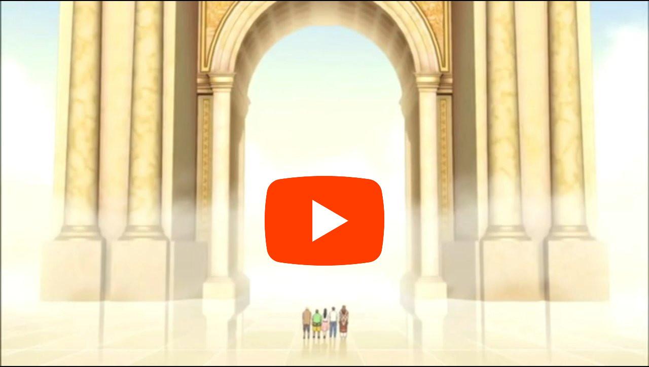 Magasabbrendű világok mozifilm videó részlet